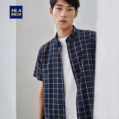 HLA/海澜之家水洗格纹短袖衬衫2019夏季新品休闲透气短衬男