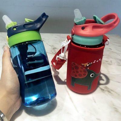 【带锁扣更安全】便携式儿童塑料杯学生吸管杯男女水杯可爱水壶