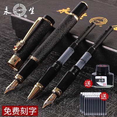 正品英雄旗下永生钢笔三件套礼盒套装铱金美工笔学生正姿练字钢笔