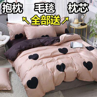 网红床单款被套四件套床上用品卡通水洗棉学生宿舍单人床三件套