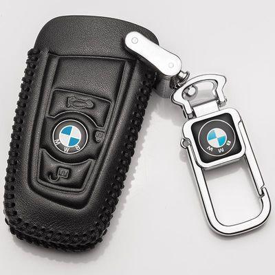 2018款宝马M3真皮钥匙套M4汽车钥匙包智能遥控男女18款保护套2014