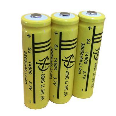 5号充电电池14500锂电池3.7V强光手电筒鼠标激光笔AA电池充电器