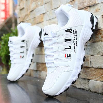 新款透气网布鞋男士白色皮面运动鞋学生跑步鞋休闲板鞋内增高男鞋