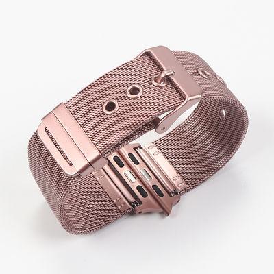 代用苹果手表带不锈钢米兰钢网带针扣款apple watch38mm 42mm男女