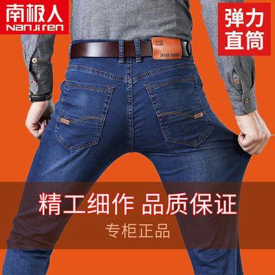 【大牌品质保证 不为盈利 只赚口碑!】 【产品特点:舒适,简单,大方,不紧绷,贴身舒适,修身,显瘦版型,】【标准尺码,按照平时穿的拍就就可以】