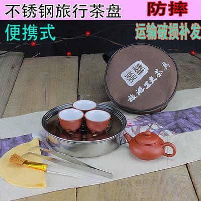 户外不锈钢旅行茶具便携式迷你茶壶功夫茶具套装车载陶瓷旅游茶盘