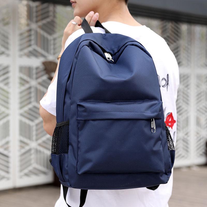 双肩包男2021新款书包男潮流韩版初高中大学生大容量双肩包充电包
