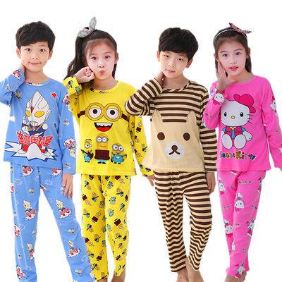 儿童睡衣春秋季小女孩长袖中大男女童套装夏天宝宝薄款空调家居服