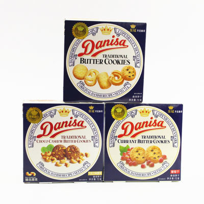 皇冠丹麦曲奇饼干72g一盒黄油曲奇婚庆礼盒印尼进口零食品大礼包