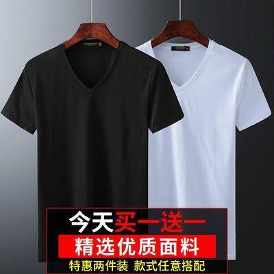 买一送一短袖T恤男装V领夏纯色打底衫修身上衣服潮流半袖体恤
