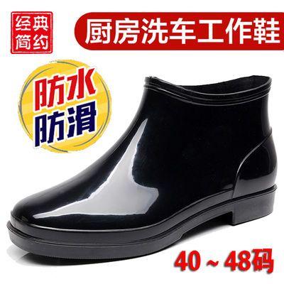 春秋短筒雨鞋大码雨靴食品厨房洗车鞋防滑耐磨水鞋低帮45 46 48男