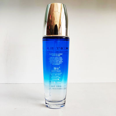 婉丝化妆品专柜正品 海洋水循环系列 滢亮滋养露水100ml 补水保湿