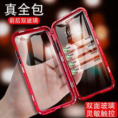 苹果手机壳玻璃6/7/8plus/xr/xs/Xmax全包透明磁吸保护套11万磁王