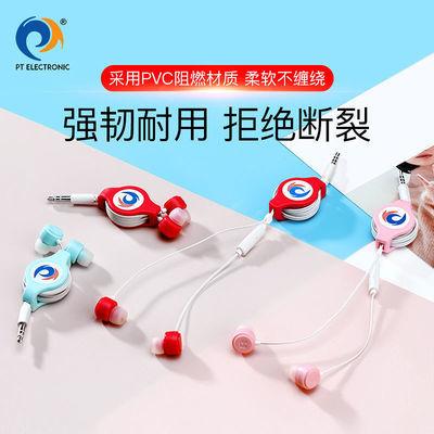 耳机vivo华为oppo小米苹果伸缩通用可爱入耳式手机运动k歌耳麦