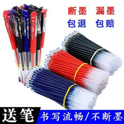 0.5mm黑色中性笔芯黑批发子弹头蓝全针管红针头细红笔水学生圆珠