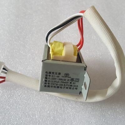 华帝原装燃气热水器变压器VST10-1D6