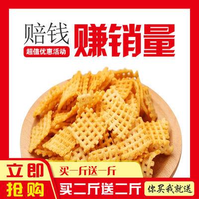 【亏本冲量】大米锅巴买1斤送1斤买2斤送2斤老式怀旧锅巴散装麻辣