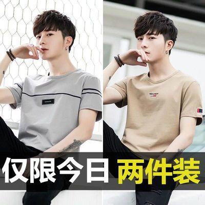 夏季男士短袖T恤青少年潮流百搭体恤学生韩版宽松半袖男装上衣服