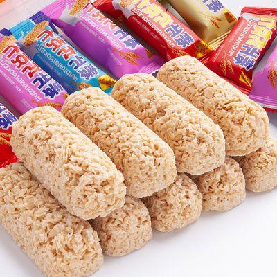 【买2份送1斤】燕麦巧克力麦片巧克力批发零食饼干喜糖1000-200g