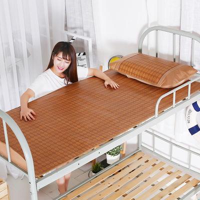 宿舍上下铺床藤席0.8m0.9米1.0宽学生软席子单人床冰丝凉席三件套