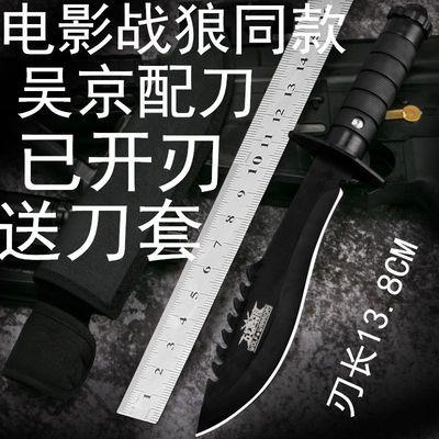 送刀套户外刀具高硬度军刀直刀登山刀荒野求生刀特战小刀非折叠刀