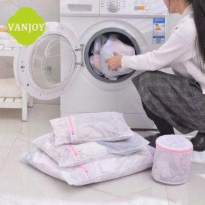 洗衣机怎么用