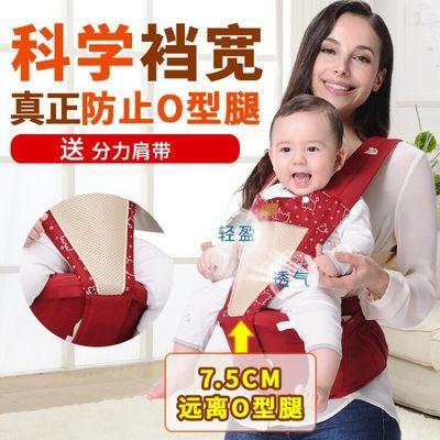 爱蓓优婴儿背带前抱式宝宝腰凳四季多功能抱娃神器夏季小孩坐轻便