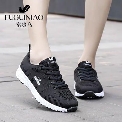 富贵鸟运动鞋女鞋新款休闲跑步鞋女透气飞织网面女士运动旅游鞋