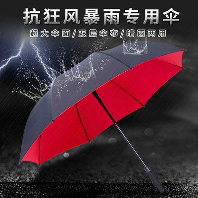 长柄双层自动雨伞超大号男女双人三人晴雨两用抗风加固商务直把伞