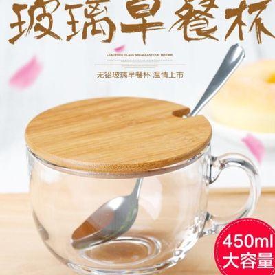 大容量马克杯女子牛奶麦片碗早餐燕麦杯咖啡大肚茶杯带盖勺