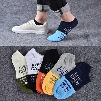 【5/10双装】袜子男士冬季袜子男短袜透气船袜男袜吸汗防臭运动袜