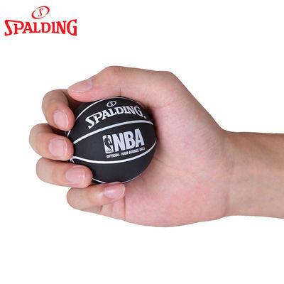 斯伯丁正品迷你篮球模型儿童室内小学生玩具空心弹力橡胶球51-161