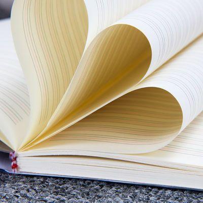 16K英语本B5大号胶套本子笔记中小学生加厚小清晰可爱韩版简约本