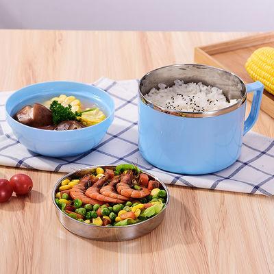 加厚不锈钢快餐杯泡面碗带盖双层防烫学生便当饭盒餐盒饭缸保温碗