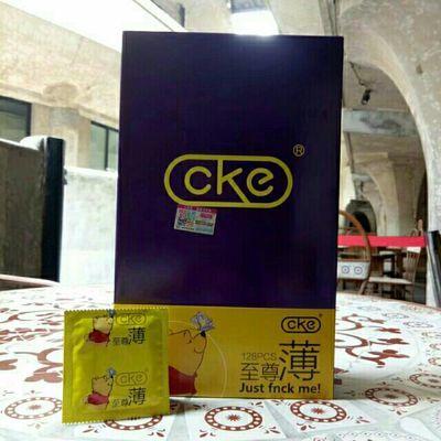 CKE小熊至尊薄避孕套128只装超薄超柔软大油量夜场套无色无味情趣