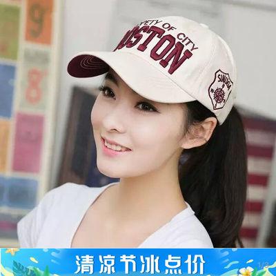 帽子女韩版夏天女士棒球帽弯檐遮阳鸭舌帽户外运动防晒刺绣字母帽