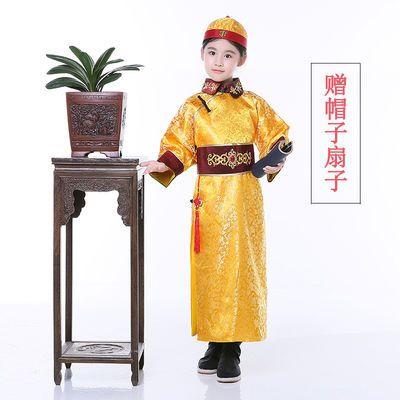 中国风清朝儿童古装汉服男童清朝皇帝太子贝勒阿哥地主演出服装