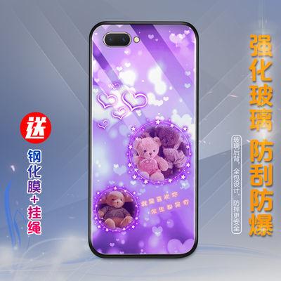OPPOa5手机壳女a57/a59s/a3/a37/k1玻璃防摔磨砂全包网红男新款