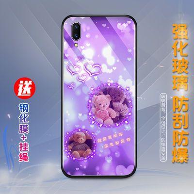 vivonex手机壳女vivoz3i/v3max/xplay6/z5x玻璃防摔磨砂新款潮牌