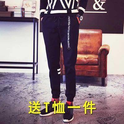 夏季男秋速干休闲裤子男装修身学生青少年黑色韩版薄新款哈伦小脚