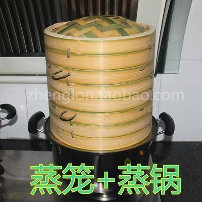 竹制 蒸笼 家用 加深 套装 纯手工 天然 楠竹 开州竹香 包邮 蒸锅