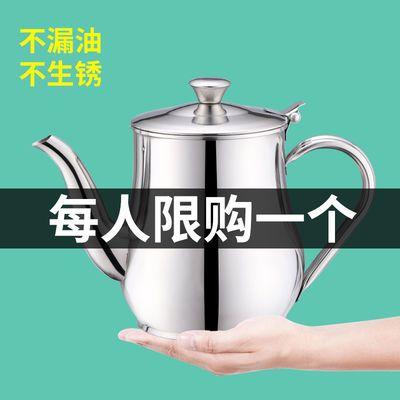 不锈钢油壶大容量防漏过滤猪油罐家用大号耐高温油瓶厨房用品