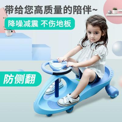 儿童扭扭车1-3岁摇摇车带音乐静音轮万向轮男女宝宝滑滑车溜溜车