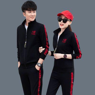 春秋季运动套装三件套男女运动卫衣套装情侣休闲跑步运动装团队服
