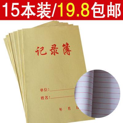 洁净手术部护理工作手册