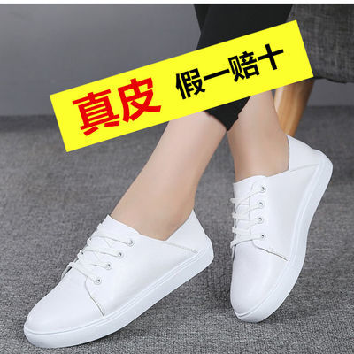 真皮女士小白鞋女平底学生韩版百搭夏季板鞋学院风浅口透气白鞋