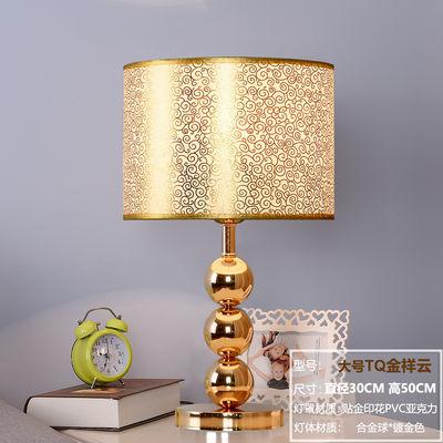 卧室台灯床头柜灯北欧美式温馨浪漫简约现代水晶创意书房装饰台灯