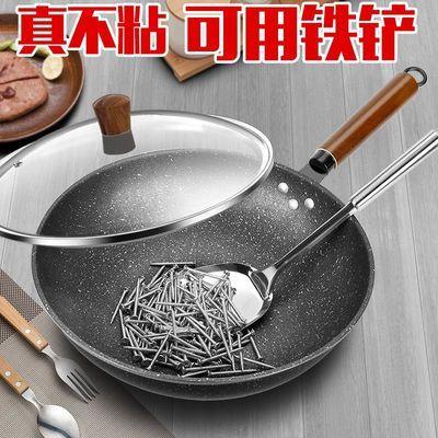 【可用铁铲】德国麦饭石不粘锅炒锅无油烟炒菜锅家用电磁炉燃气灶