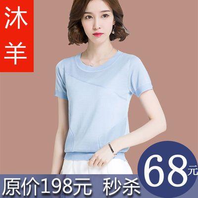 夏季针织短袖T恤女2020新款潮体恤衫短款打底上衣薄款冰丝针织衫