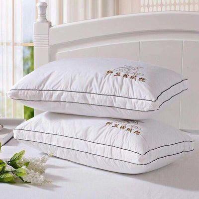 新品可水洗家用酒店枕头芯枕头一对护颈椎成人枕心学生床上用品